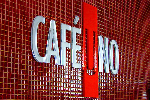 Cafe retail restaurant 3D signage logo lettering flush mounted to reception area POP wall - Cafe UNO