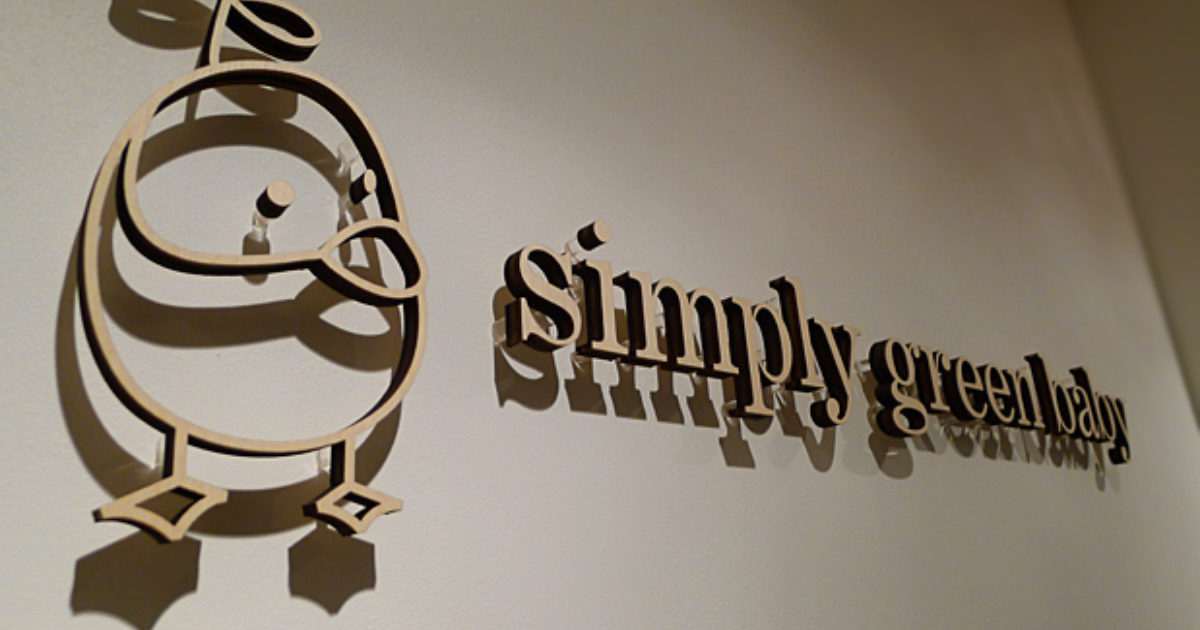 Unfinished Plywood Letters As Office Signage Baby Store