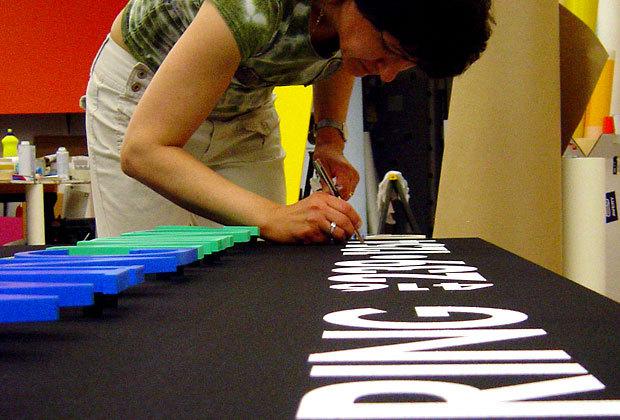 Growing Minds 3d Outdoor Sign Artsigns 174