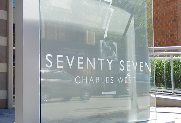 Custom Engraved Sign Outdoor Installation Edge Lighted